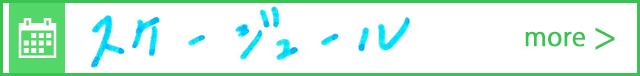 【ダンス】SKEだったくーさんこと矢神久美ちゃん(の幸せを祈りつつSKEメンバーをなでるスレ)☆249【にゃはっぴー】 YouTube動画>12本 ->画像>739枚